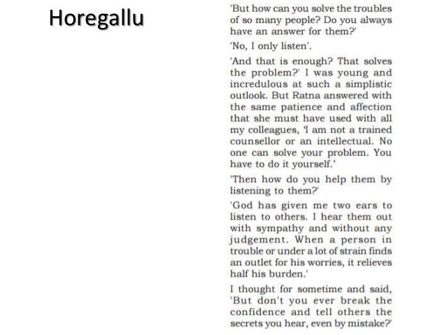 Horegallu
