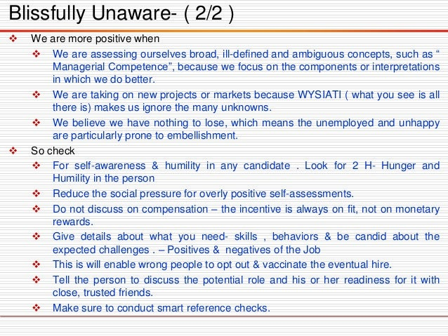 """Wearemorepositivewhen  Weareassessingourselvesbroad,ill-definedandambiguousconcepts,suchas"""" ManagerialCompetence"""",becaus..."""