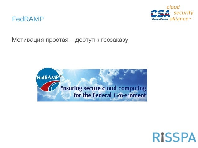 Cloud security alliance сертификация что дает сертификат gmp