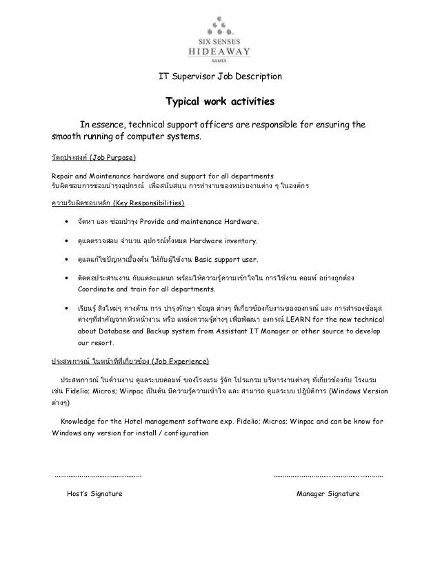 Support worker job describtion