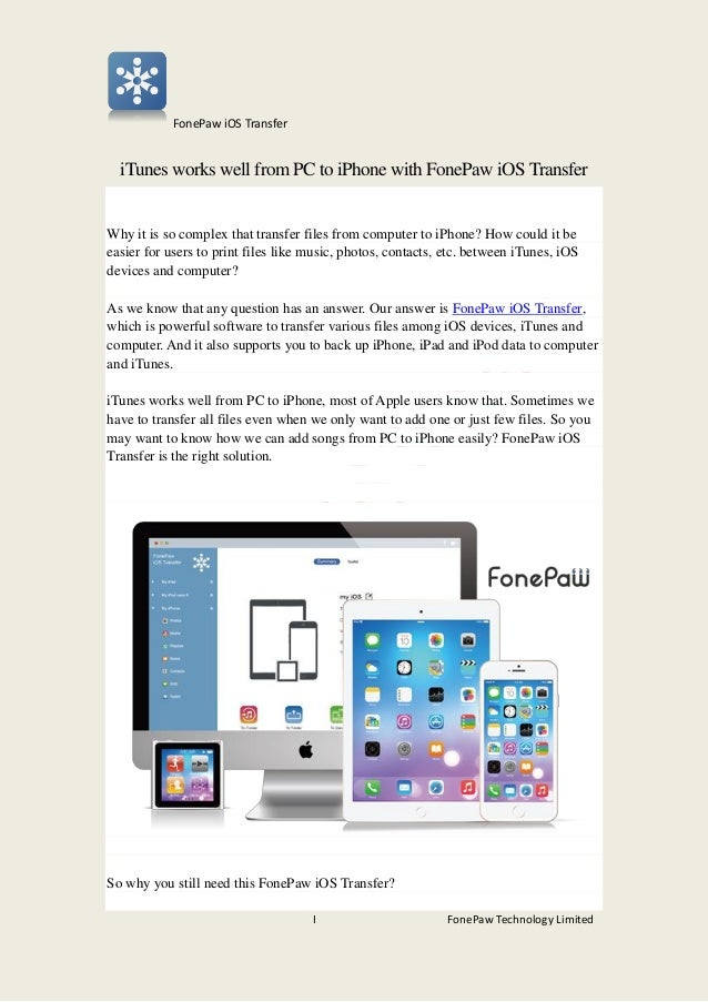 iTunes Works Well from PC to iPhone with FonePaw iOS Transfer