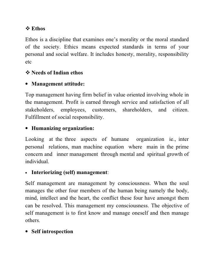 indian ethos in management book