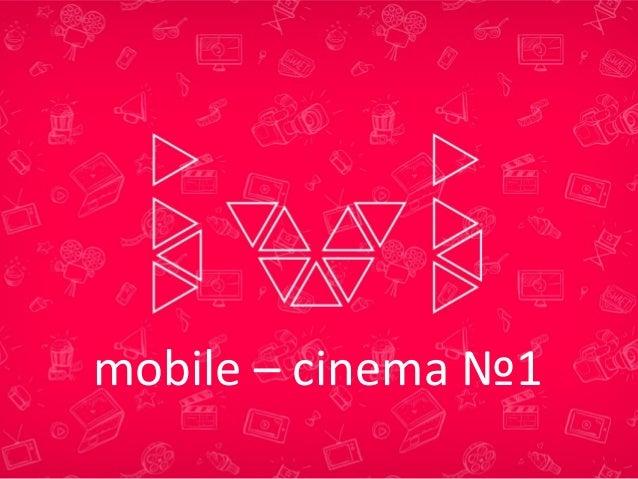 mobile – cinema №1