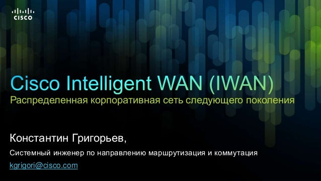 © 2013 Cisco and/or its affiliates. All rights reserved. Cisco Confidential 1Cisco Confidential 1© 2013 Cisco and/or its a...
