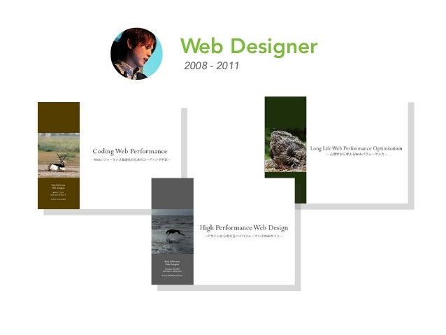 Web Designer 2008 - 2011