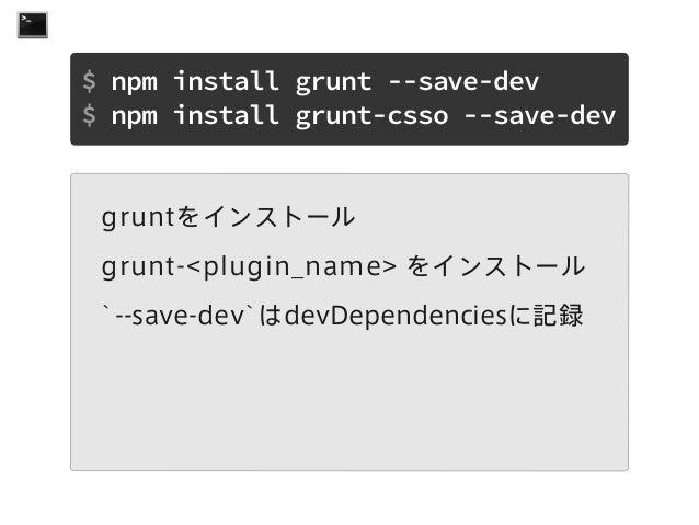http://gruntjs.com/plugins