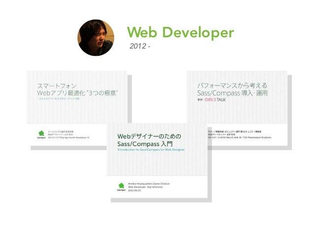 Web Developer 2012 -