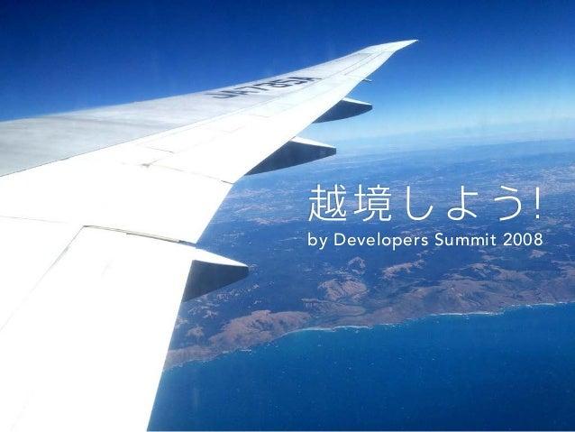 フロントエンドエンジニア(仮) 〜え、ちょっとフロントやること多すぎじゃない!?〜
