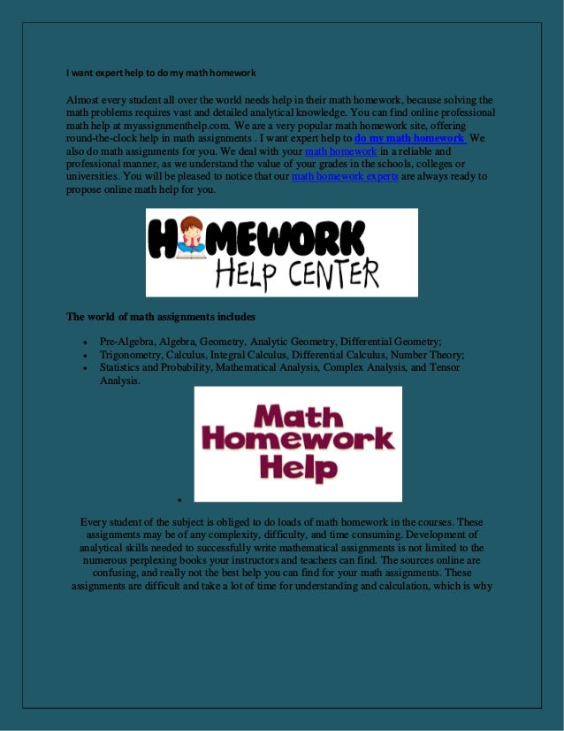 Make Your Request and Get a Homework Helper