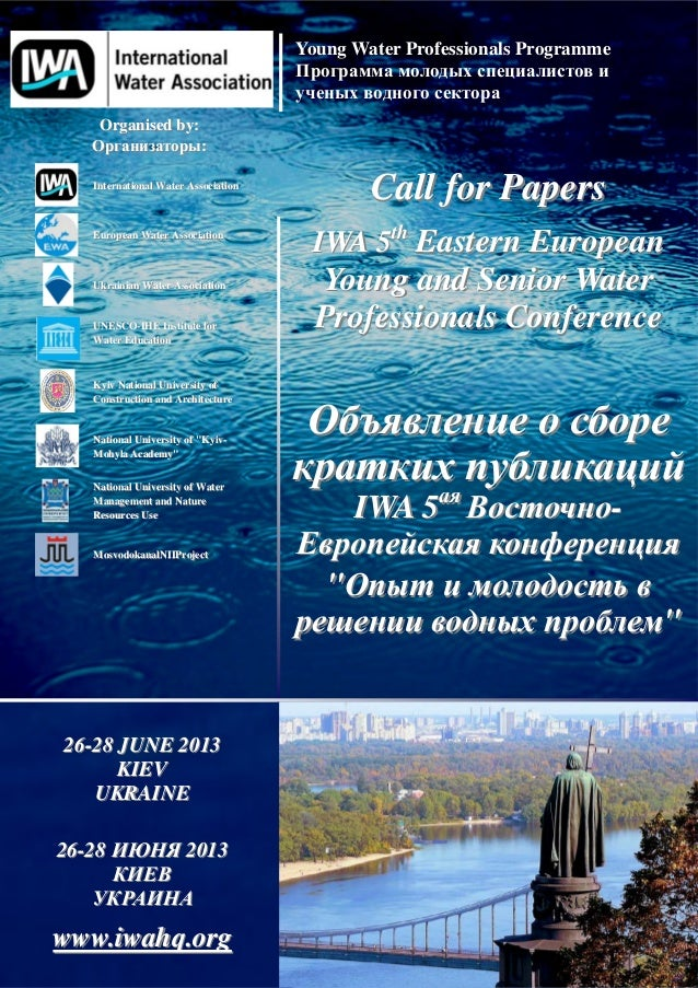 Young Water Professionals Programme    Organised by:                          :   International Water Association         ...