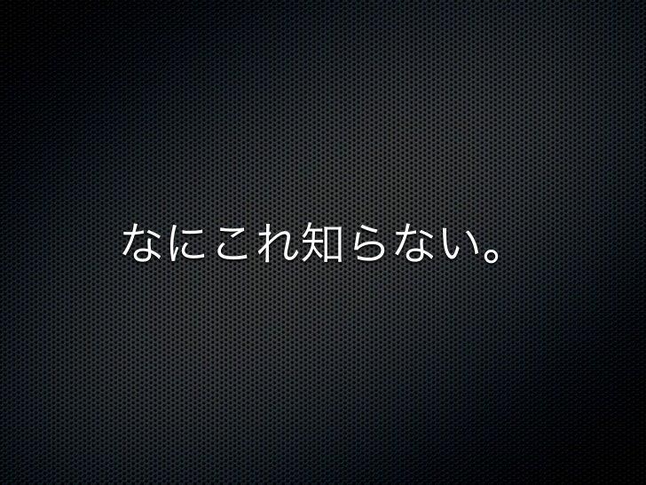 ぱーみっしょん?