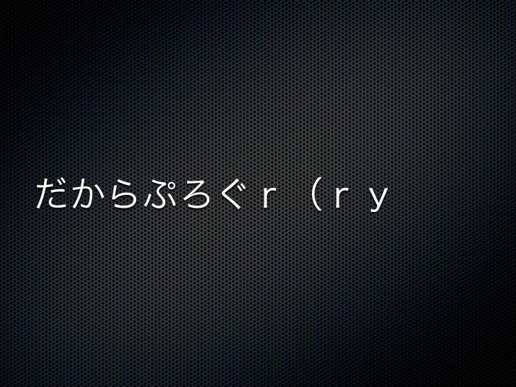 参考資料http://www.soumu.go.jp/main_content/000106464.pdfhttp://www.soumu.go.jp/menu_news/s-news/01kiban08_02000087.htmlhttp:/...