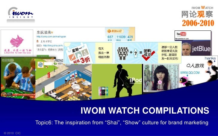 "IWOMWATCH<br />网论观察<br />2006-2010<br />IWOM WATCH COMPILATIONS<br />Topic6: The inspiration from ""Shai"", ""Show"" culture f..."