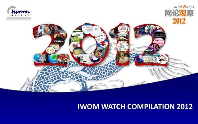IWOM WATCH                                 网论观察                                  2012             IWOM WATCH COMPILATION 2...
