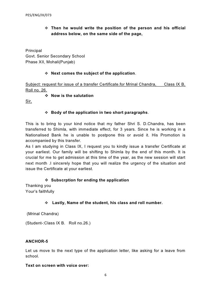 Ix application and letter writing 4beta – How to Write an Leave Application