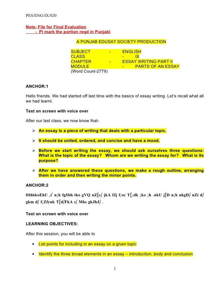 parisara essay in kannada wikipedia