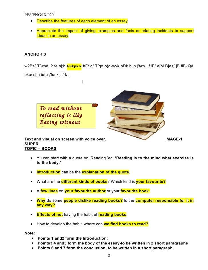 Electronic File Sharing Essays
