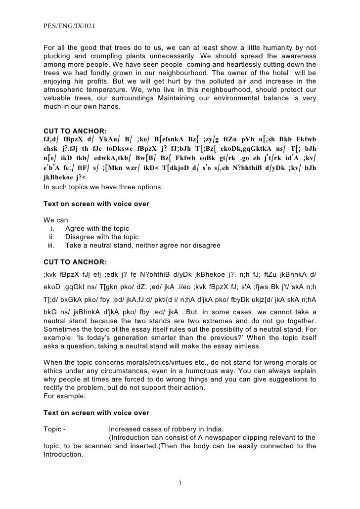 Business Law Essay Questions   Thesis Essay Topics also Public Health Essays Ix English Essaywriting The Thesis Statement Of An Essay Must Be
