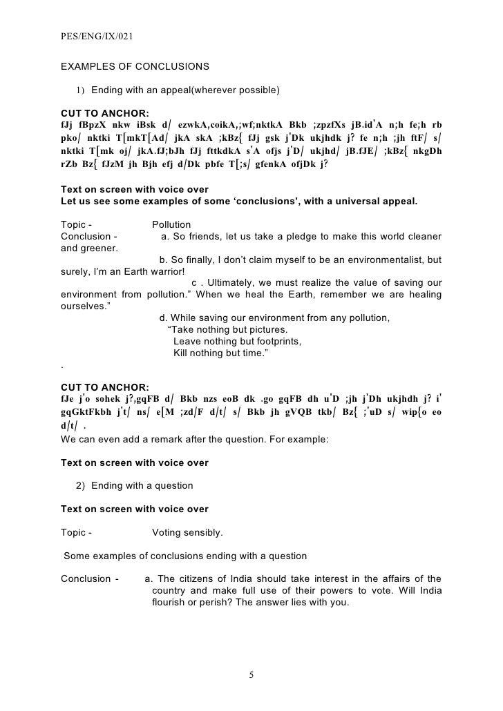bkb academie essay