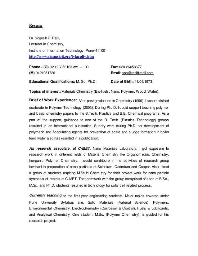 resume 2014 1