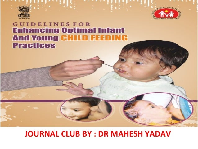JOURNAL CLUB BY : DR MAHESH YADAV