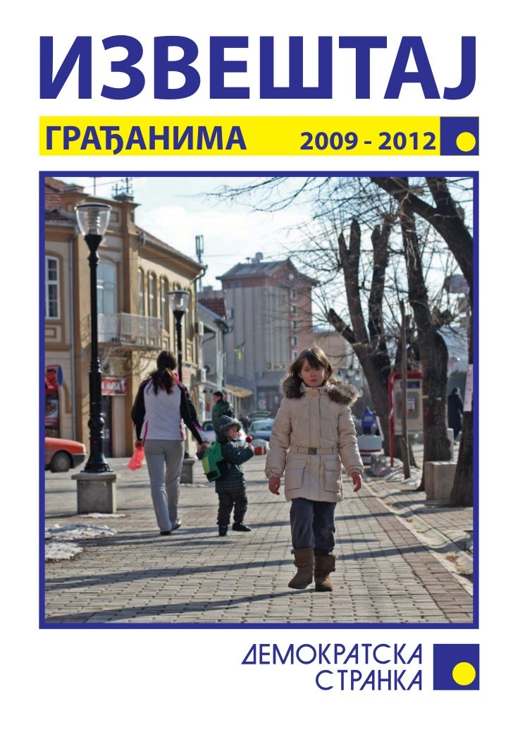 ИЗВЕШТАЈГРАЂАНИМА   2009 - 2012