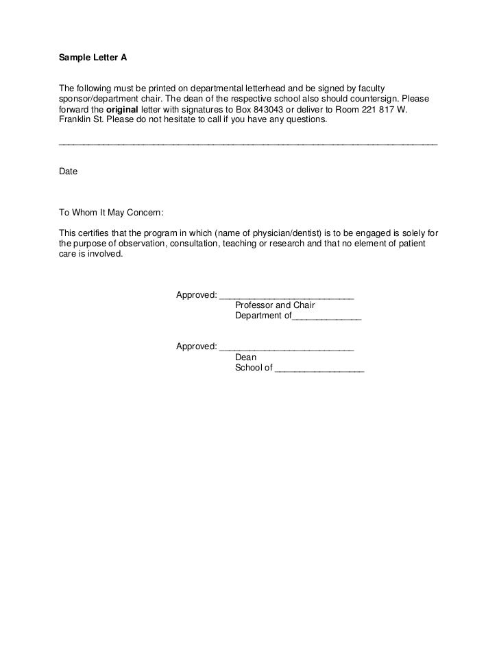 research grant proposal cover letter Information about the letter of intent can be found on the  intent prior to the submission of a grant  be submitted in a cover letter along with.