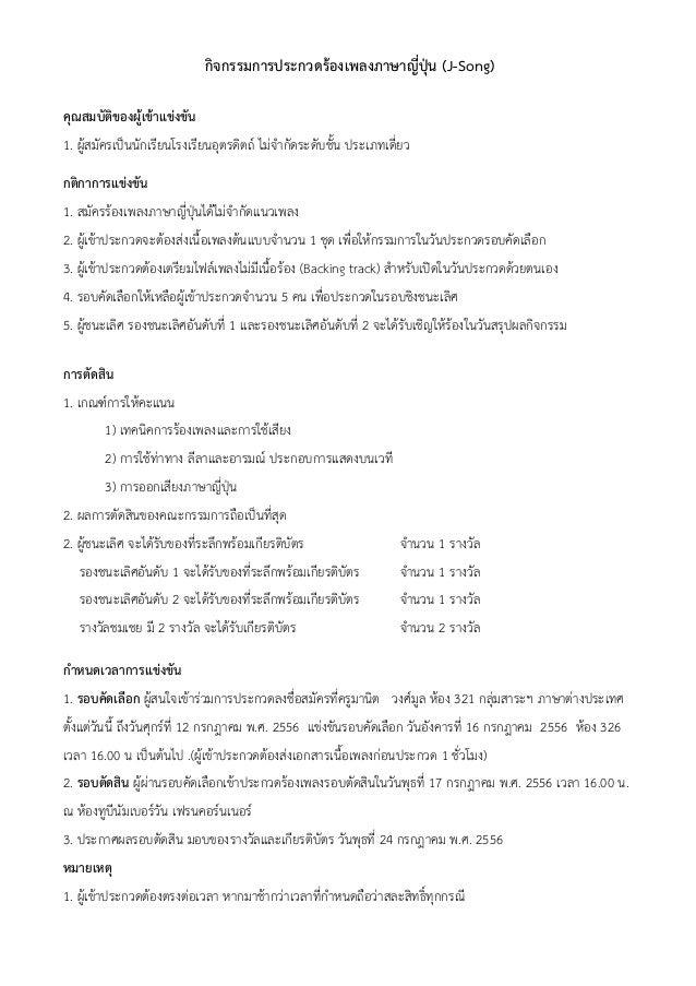 Wjec computing coursework help