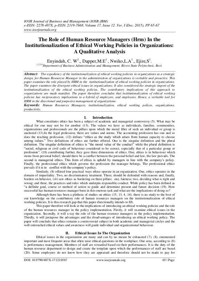 HR Resources Database