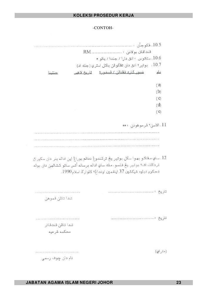 Jabatan Agama Islam