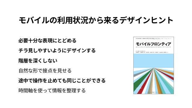 A‑3 アクセシビリティ検証ツールとしてのNVDA入門 16:20‑17:00/RoomA NVDA日本語チーム西本卓也