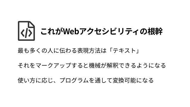 http://www.slideshare.net/waic_jp/201310‑waic‑seminarsawada