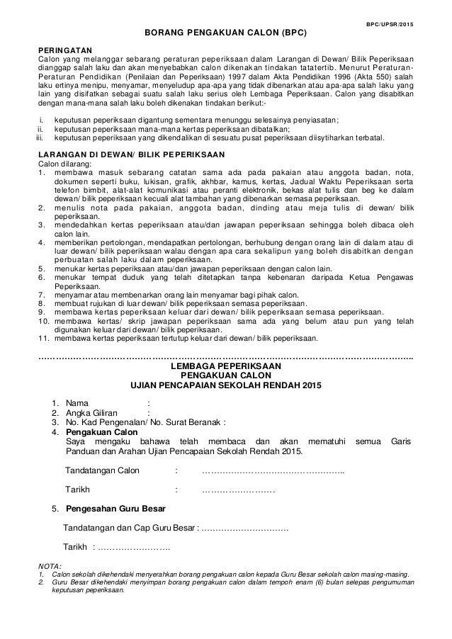 jadual waktu peperiksaan upsr Kpm tarikh rasmi jadual waktu peperiksaan upsr pt3 spm stpm stam pav rujukan rasmi tahun 2017 kementerian pelajaran malaysia muat turun jadual peperiksaan.