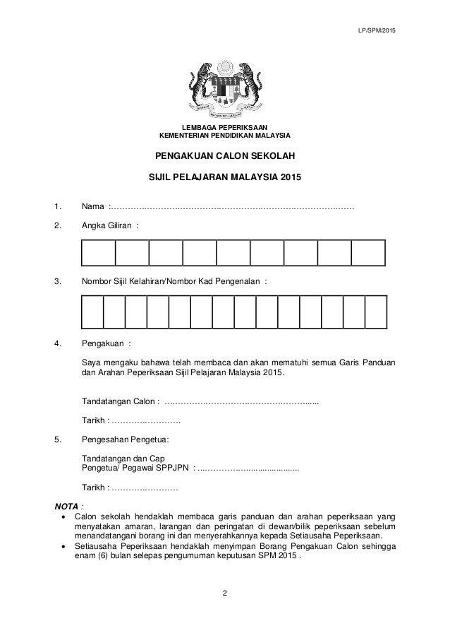 Jadual Waktu Spm 2015