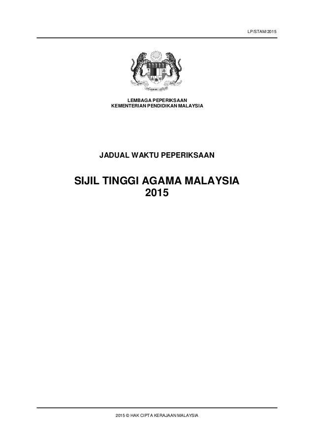 JADUAL WAKTU PEPERIKSAAN SIJIL TINGGI AGAMA MALAYSIA 2015 2015 © HAK CIPTA KERAJAAN MALAYSIA LEMBAGA PEPERIKSAAN KEMENTERI...
