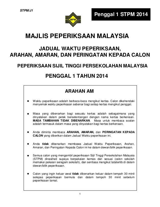 STPM/J1  Penggal 1 STPM 2014  MAJLIS PEPERIKSAAN MALAYSIA JADUAL WAKTU PEPERIKSAAN, ARAHAN, AMARAN, DAN PERINGATAN KEPADA ...