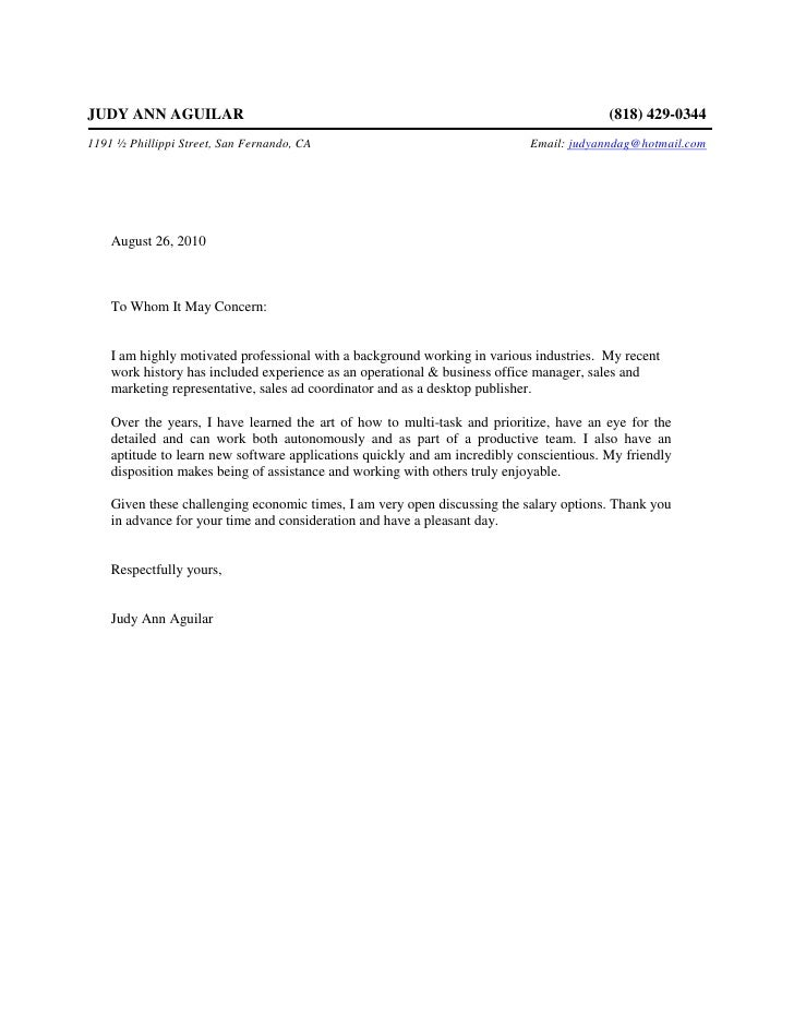 aguilar introductory cover letter