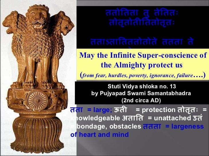ततोतिता तु तेतितः तोतृतोतीतितोतृतः तता $ तातिततोतोते ततता ते ततोततः  May the Infinite Super-conscience of the Almighty   p...