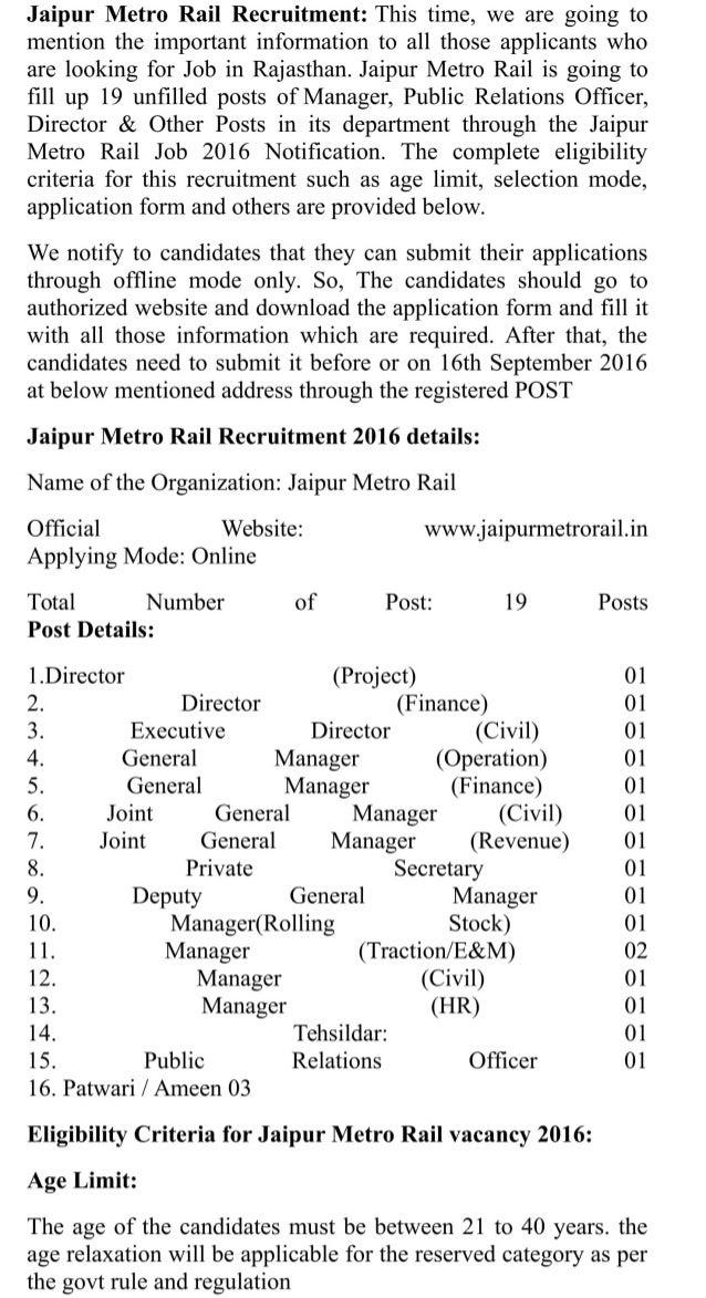 Jaipur Metro Rail Govt Job Recruitment 2016 Latest 19 Manager And Oth