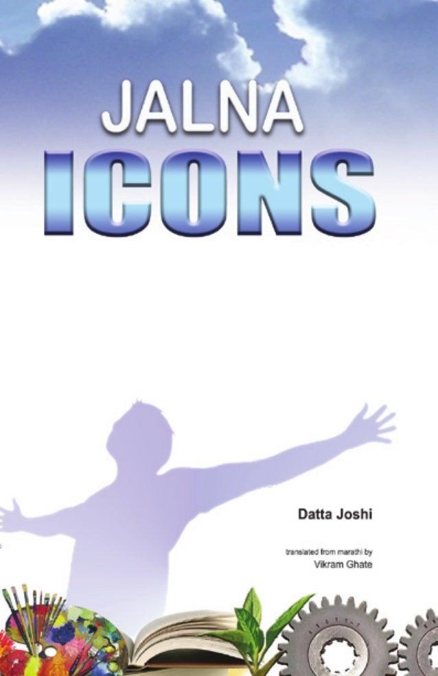Jalna Icons / 1