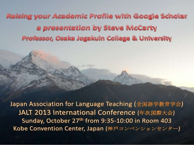  Introduction: international university rankings  Education Ministry (MEXT) on how to rise in the rankings  Kansai univ...