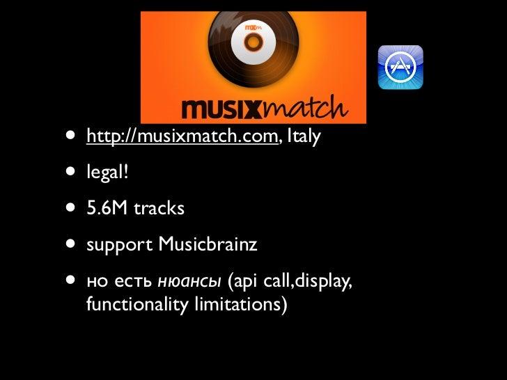 JAM 2 0] Music API (Paul Malikov)