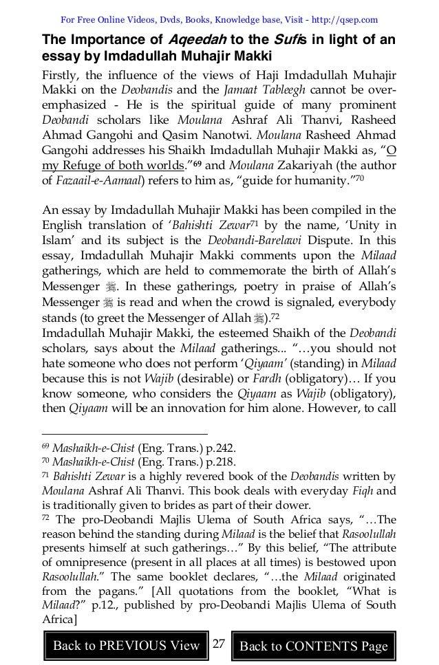 An Explanation Of Kashf Al-Shubuhat: A Critical Study Of ...