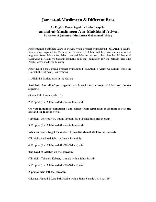 Jamaat-ul-Muslimeen & Different Eras An English Rendering of the Urdu Pamphlet Jamaat-ul-Muslimeen Aur Mukhtalif Adwar By ...