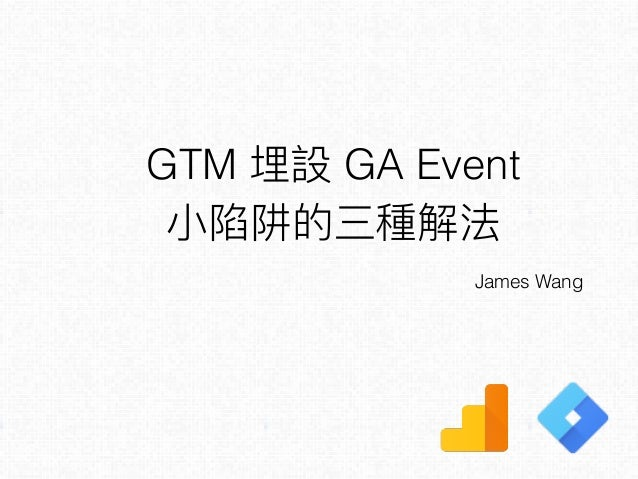 GTM GA Event 
