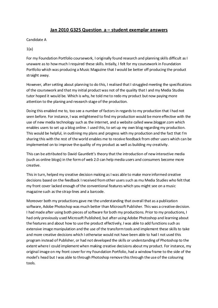 Write a descriptive essay about myself for interview