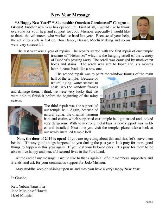 Jodo Mission Bulletin - January 2016