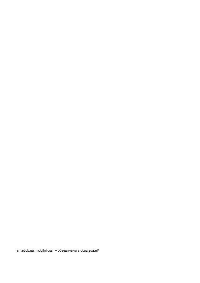 Рейтинг найбільш відвідуваних сайтів уанету, січень 2017