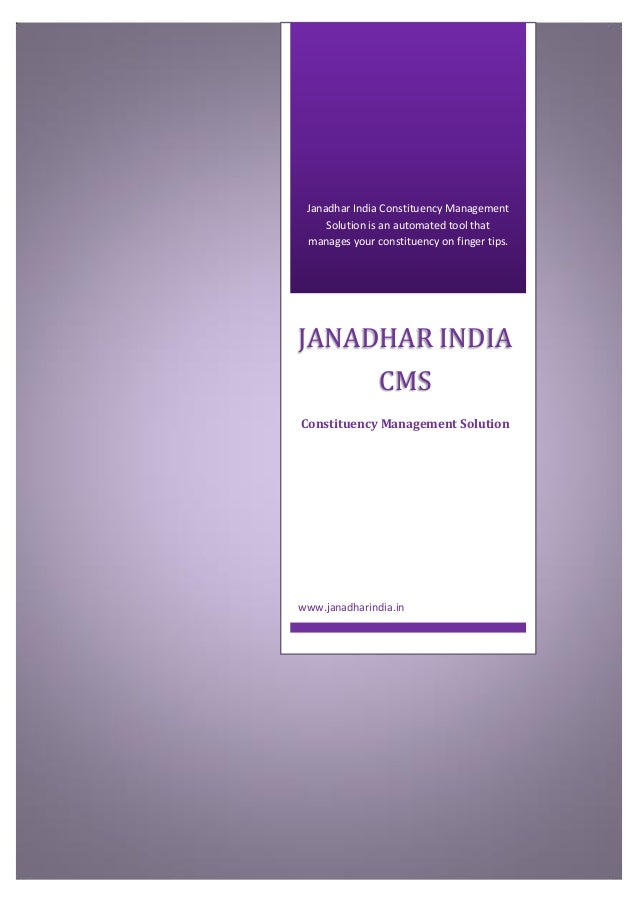 Janadhar India Constituency Management Solution is an automated tool that manages your constituency on finger tips. JANADH...