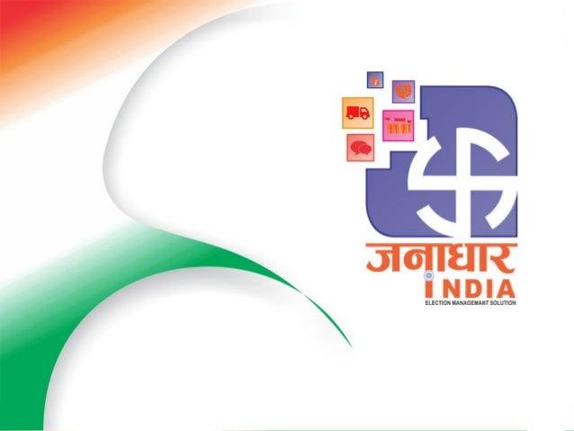 12/24/2018 1 hello@jandharindia.com | 0124-4320053| www.JanadharIndia.in